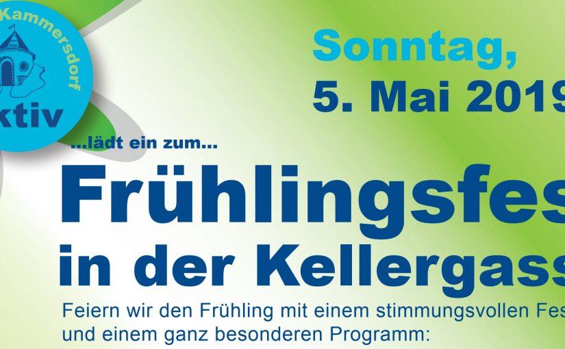 ABGESAGT wegen Schlechtwetter  – 5. Mai Sonntag Kammersdorf Aktiv lädt ab 13:30 zum Frühlingsfest in der Kellergasse ein